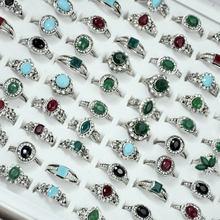 120 шт новинка винтажные женские кольца Стразы Женское кольцо