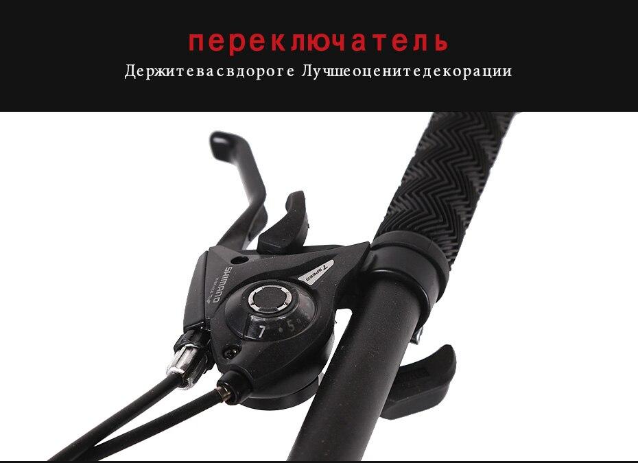 HTB1BzkLXED1gK0jSZFGq6zd3FXaI Love Freedom 7/21/24/27 Speed Mountain Bike 26 * 4.0 Fat Tire Bikes Shock Absorbers Bicycle Free Delivery Snow Bike