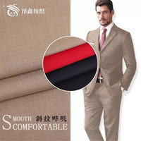 Hot sale serge TR suit fabric work clothes skirt trousers TR serge suit fabric HGG01