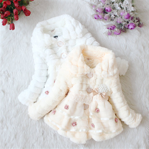 Girls Fur Coat Clothing With Pearl Lace Flower Autumn Winter Wear Clothes Baby Children Faux Fur Dress Dresses Style Jacket 2017 Islamabad
