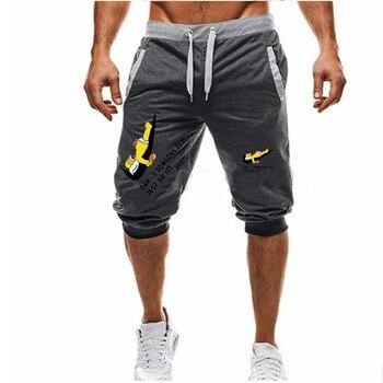 New Fashion Summer Leisure Men Knee Length Shorts Color Patchwork Just Break It Joggers Short Sweatpants Man Bermuda Men's Casual Shorts