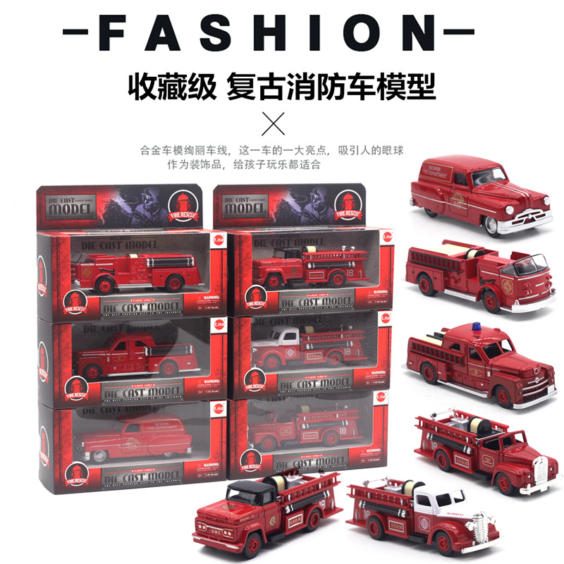 1:43 3Pcs/set Retro Fire Truck Alloy Model Children's Pull-back Toy Car Alloy Model Simulation Alloy Toy Car Children Gifts