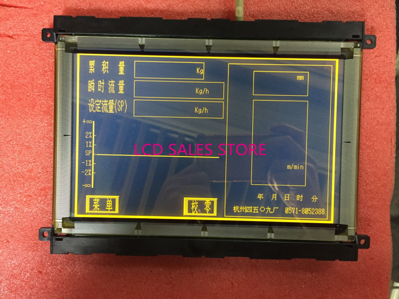 Back To Search Resultscomputer & Office Honest Lj64h034 8.9 Inch Industrial Lcd El Self-luminous Display Screen Attractive Designs;