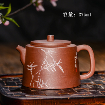 275ml Teapot Famous all handmade Yixing original purple clay tea pot Kung Fu tea set custom wholesale special