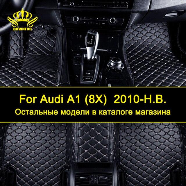 Rownfur 3d Car Mats For Audi A1 8x Custom Car Floor Mats Pu