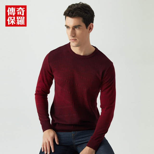 Fashion mens sweaters pullover thin sweaters for guys o neck vegan ...