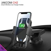 JAKCOM CH2 Smart Wireless Car Charger Holder Hot sale in Chargers as powerbank diy omron blood pressure monitor luna