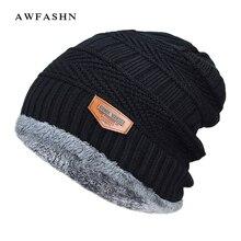 2018 Men Beanies Knit Hat Winter Cap For Man knitted Cap Boy