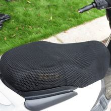 newMotorcycle Sunscreen Seat Cover Small Holes Prevent Bask Scooter Elastic Waterproof Heat Insulation Cushion Protect Cover(China)