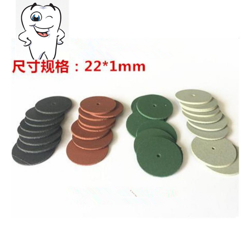 100pcs Assorted Dental Lab Polishing Wheels Burs Silicone Rubber Polishers - 4 colors 100 pcs box dental lab materials rubber polishing granule green brown black grey