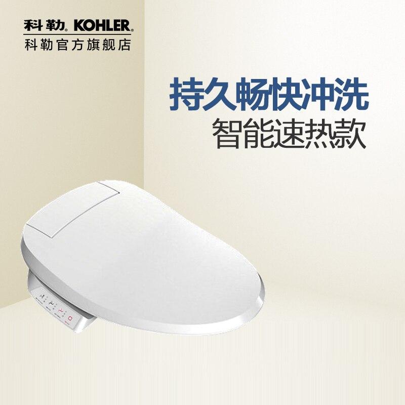 Smart Wc Deckel, Smart Deckel, Elektronische Wc Abdeckung Dusch-wc Intelligente Wc Sitz