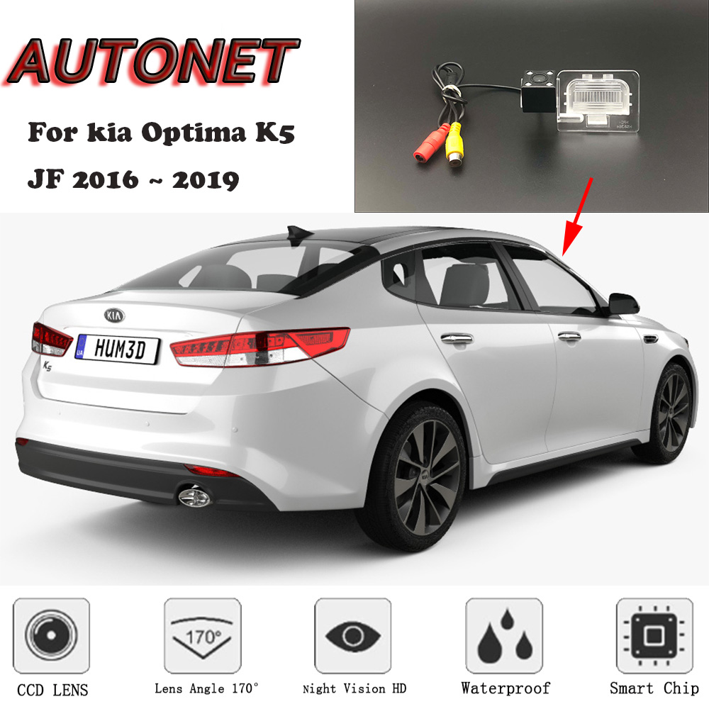 AUTONET HD Night Vision Backup Rear View camera For kia Optima K5 JF 2016 2017 2018 2019 CCD/license plate camera image