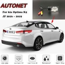 Autonet Hd Night Vision Backup Rear View Camera For Kia Optima K5 Jf 2016 2017 2018 2019 Ccd License Plate
