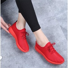 Women Vulcanized Shoes 2019 Autumn Mesh Flat With Loafers Pl