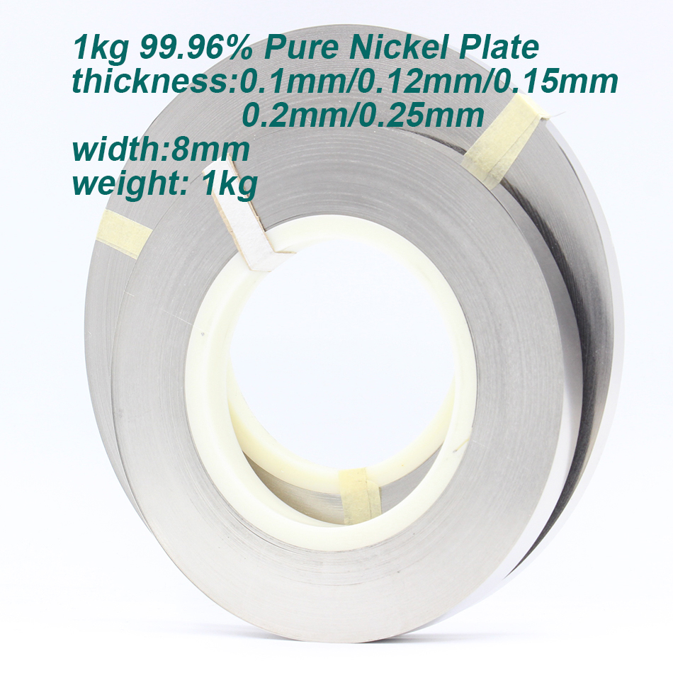 1kg 99 96 Pure Nickel Plate Strap Strip Sheets width 8 for 18650 cell Battery welding