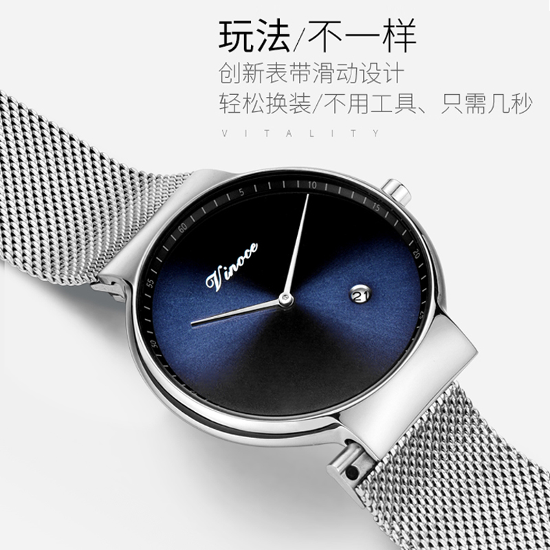 Muhsein Watch male quartz watch the trend of ultra-thin male watches waterproof brief casual mens watch health and disease in chad