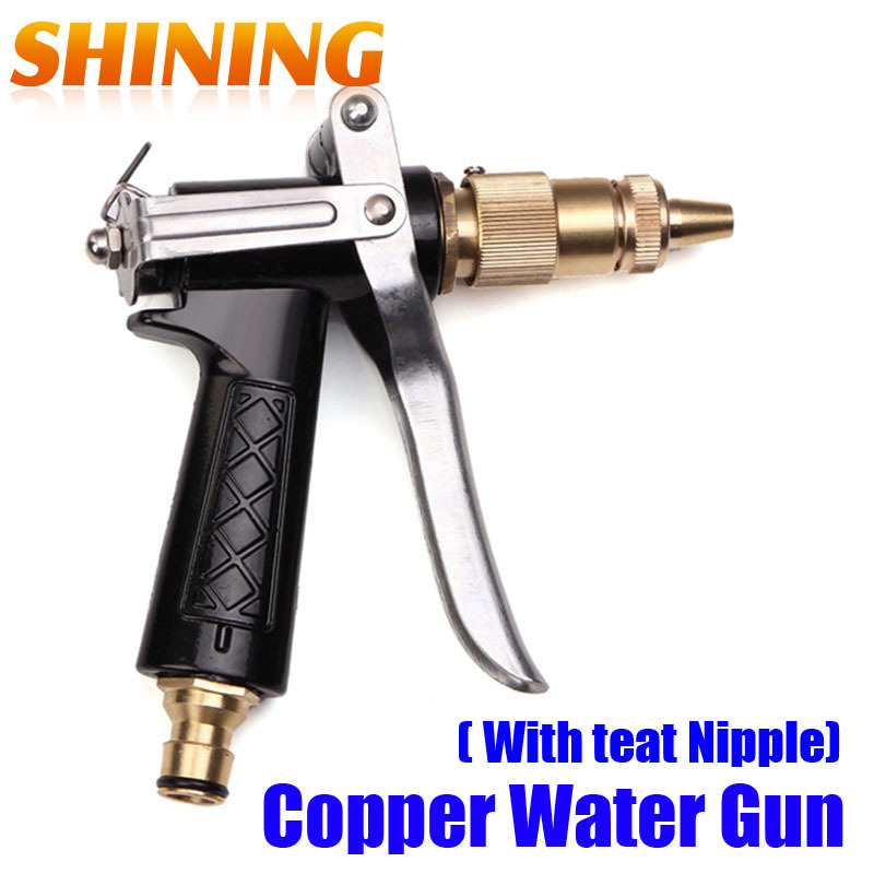 High Pressure Gun Car Washing Tool Professional Design Car Wash Water Spray Gun Washing Machine Washing Nozzle