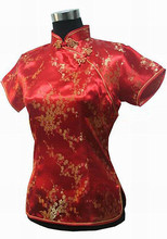 Chinese Traditional Satin Qipao Shirt