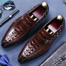 EUR 46 Crocodile Grain Black Brown Oxfords Pointed Toe Shoes Genuine Leather Dress Shoes Mens Business Slip On Shoes цена