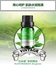 Bioaqua Tree Tea Oil For Acne Scar Removal Cystic Treatment Blackhead Pore Strips For Skin Care Pimples