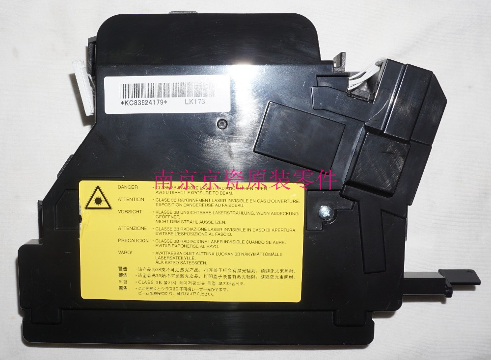 New Original Kyocera 302LZ93030 LK-173 for:FS-1320D 1370DN P2035d 2135d 1130 1135 M2035 M2535 new original kyocera 302h494070 solenoid assy for fs 1300d 1320d 1028 1128 1130 1135 m2030 m2530 m2035 m2535 km 2820