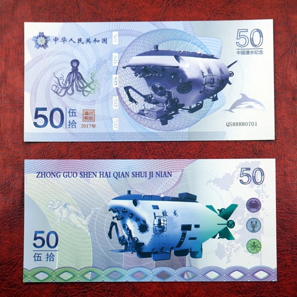 юань бумажные деньги с доставкой из России