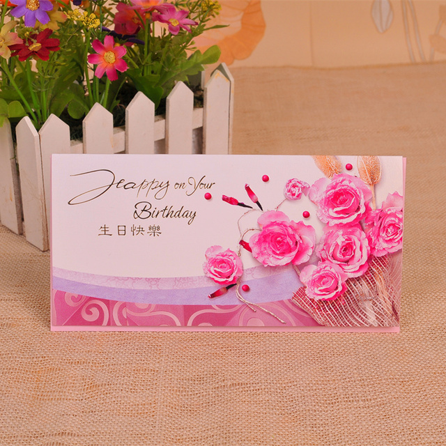 High End Handmade Birthday Cards Creative Personalized To Send Customers Employees G593
