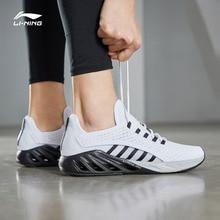 Li-Ning Для мужчин LN-ARC удобные кроссовки для бега светильник Вес дышащая подкладка комфорт Спортивная обувь Кроссовки ARHP017 SJFM19