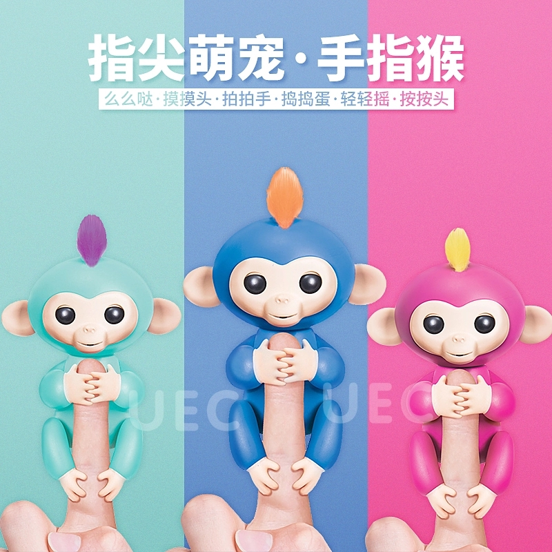 happy monkey pack 6 Color Finger Monkey Toys Interactive monkey Smart Finger Induction Toys Christmas Gifts kids electric pet