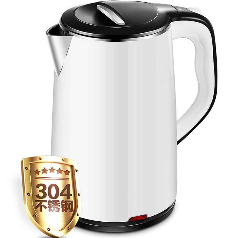 NEW Electric kettle boiler household automatic power cut 304 stainless steel genuine high capacity instant pot new slender mouth electric kettle 304 stainless steel mini household blister automatic power cut small capacity