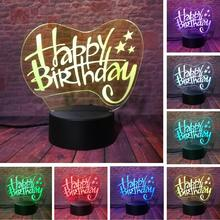 Bedroom Lamp Birthday Gifts