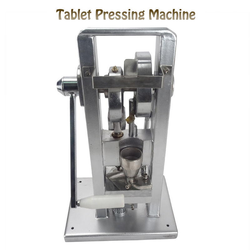 Manual Single Punch Tablet Pressing Machine Handheld Sugar Tablets Punch Machine Pill Pressing Machine  /(lightest Type)TDP-0