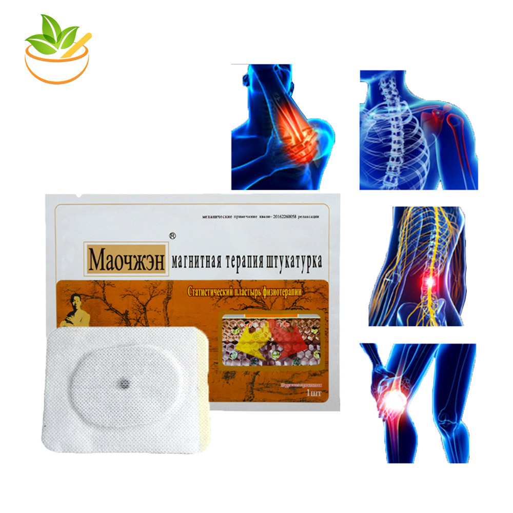 8Pcs /2 Packs Magnetic Pain Relief Plaster Arthritis Knee Joint Shoulder Back Lumbar Pain Relieving Medical Patch Treatment
