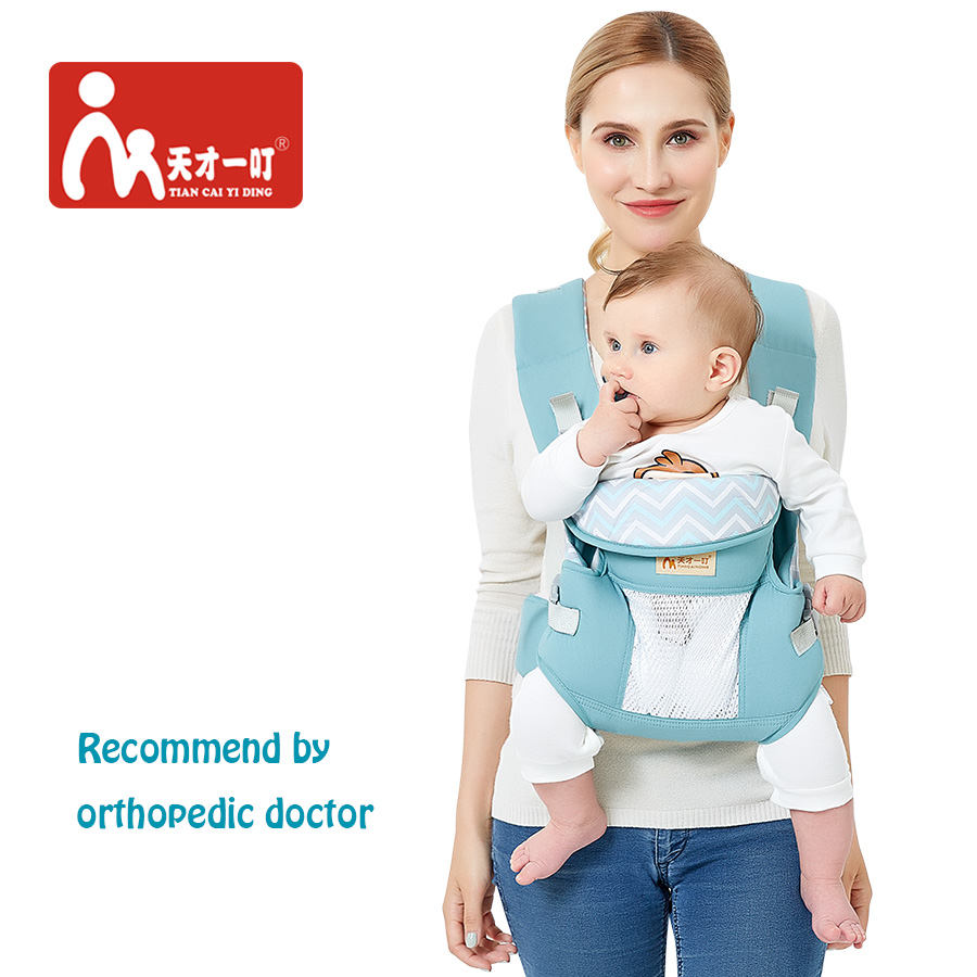 Activity & Gear Multifunction Outdoor Kangaroo Baby Carrier With Hood Sling Backpack Infant Hipseat Adjustable Wrap For Carrying Children