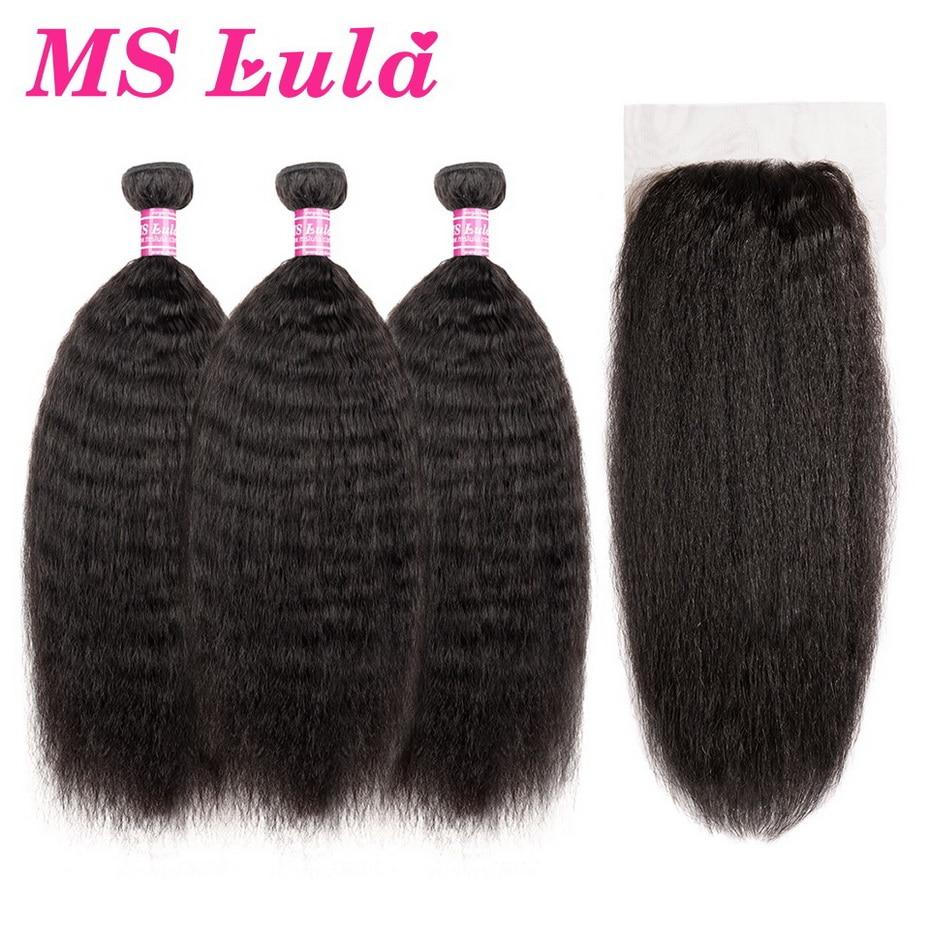 MS Lula Brazilian Kinky Straight 3 Bundles With 4x4 Closure 100% Remy Human Hair Weft Swiss Lace Closure Free Shipping