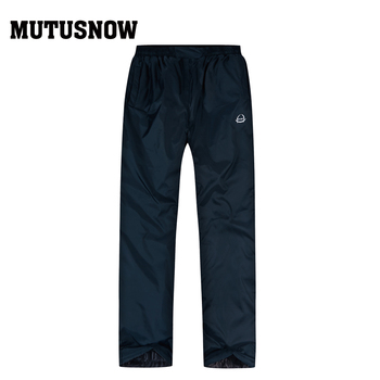 Men Snowboard Pants women Ski Trousers Waterproof Windproof Breathable Winter Snow Pants Male Female Brand Ski Skiing Trousers gsou snow brand ski pants women snowboard pants winter skiing snowboarding pants high quality female outdoor sport snow trousers