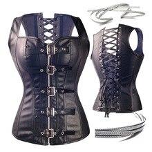 Dominatrix Steampunk מחוך שחור עור בורלסק Clubwear תחרה עד עצמות עם שרשרות גותי קרנבל בגדי פטיש חולצות 6XL
