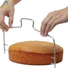 Хлеборезка для торта, двойная линия для ломтиков торта, креативный кухонный инструмент для выпечки LYQ