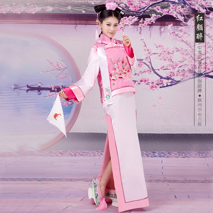 Hua Yan Zui TV Play Palace Lock Jade Heart Qing Chuan Same Design Pink Embroidery Qing