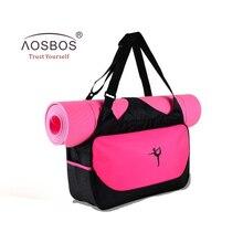 Aosbos חמה יוגה תיק רב תכליתי בגדי חדר כושר תיק נשים עמיד למים ספורט שקיות כתף יוגה גדול קיבולת תיק