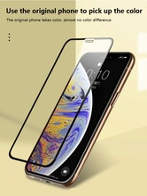 9H Tempered Film Strengthened Silk Screen Glass Film Mobile Phone Protective Film for iPhone 6 6s 6P 6sP 7 7P 8 8P X XS XR XSMAX