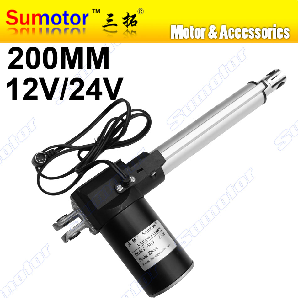 L200 8 inch 200mm stroke Electric linear actuator DC 12V 24V 5 10 30mm/s Heavy Duty Pusher Progressive 600 300 100Kg furniture цена 2017