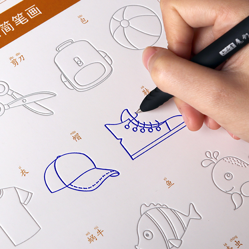 New 4pcs/set Pinyin / Digital / Stick Figure / English/ Regular Script Calligraphy Children Pupils Groove Calligraphy Copybook