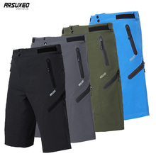 ARSUXEO Men's Outdoor Sports Cycling Shorts Downhill MTB Shorts Mountain Bike Shorts Breathable Water Resistant 1703A