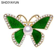 SHDIYAYUN New Pearl Brooch Simple Butterfly Brooch For Women Lovely Brooch Pins Natural Freshwater Pearl Jewelry Accessories цена в Москве и Питере