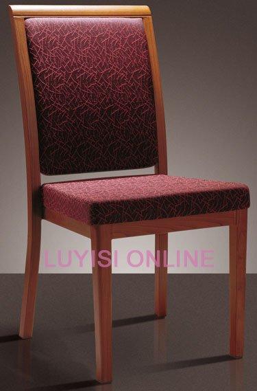 Comfortable Stacking Woodgrain Aluminum Banquet Chair LUYISI811