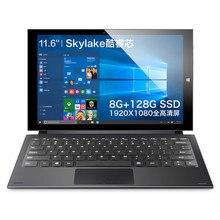 Teclast X3 Pro 2 in1 Ultrabook Tablet 11.6 дюймов Win10 Skylake Core M3-6Y30 Dual Core8GB RAM128GB SSD ROM IPS Экран Bluetooth4.0