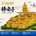 2016 MU 3D Metal Puzzle Jin An Temple Building Model YM-N019 DIY 3D Laser Cut  Assemble Toys For Audit