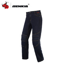 BENKIA Windproof Motorcycle Racing Jeans Men's Motorbike Motocross Off-Road Knee Protective Moto Jeans Trousers black