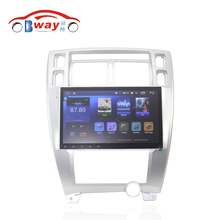 """Bway 10,2 """"2 din autoradio für Hyundai Tucson 2006-2014 Quadcore Android 6.0.1 auto-dvd gps mit 1G RAM, 16G iNand"""